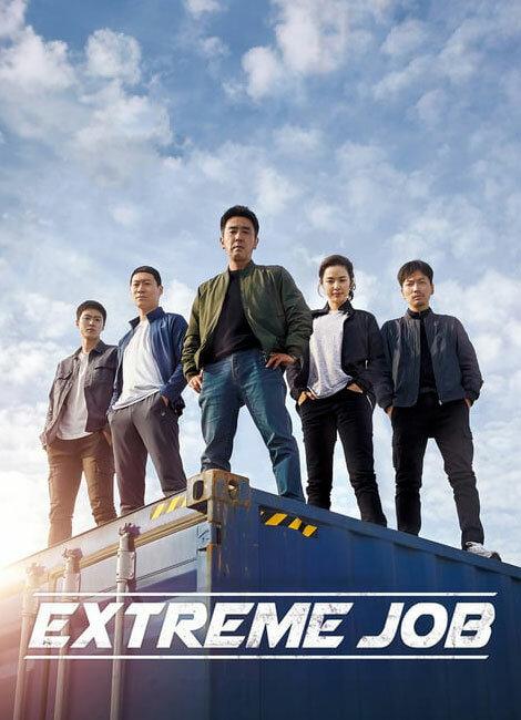 Myoung Gong, Lee Hanee, dan Joon-seok Heo di Extreme Job