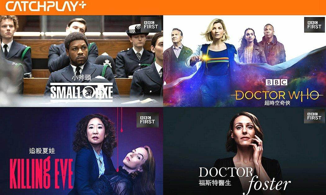 最強英美劇一站匯集!CATCHPLAY+重磅新增【BBC First】專區