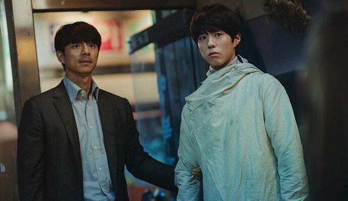 Kembalinya Gong Yoo dan Park Go Bum