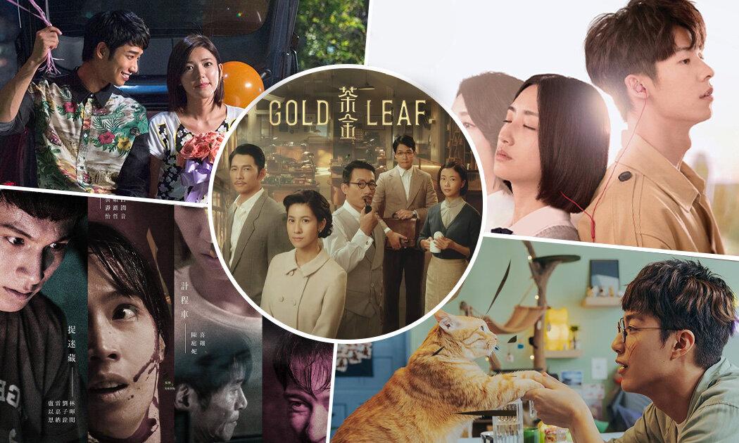 Serial Taiwan dalam Aneka Genre, Kisahnya Penuh Warna!