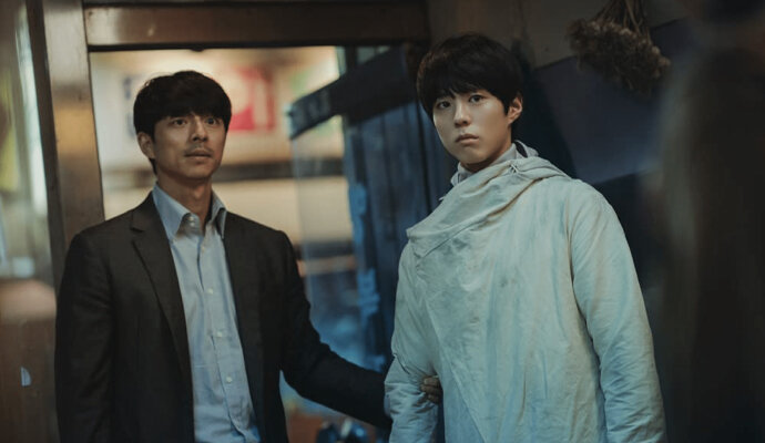 Bromance Gong Yoo dan Park Go Bum