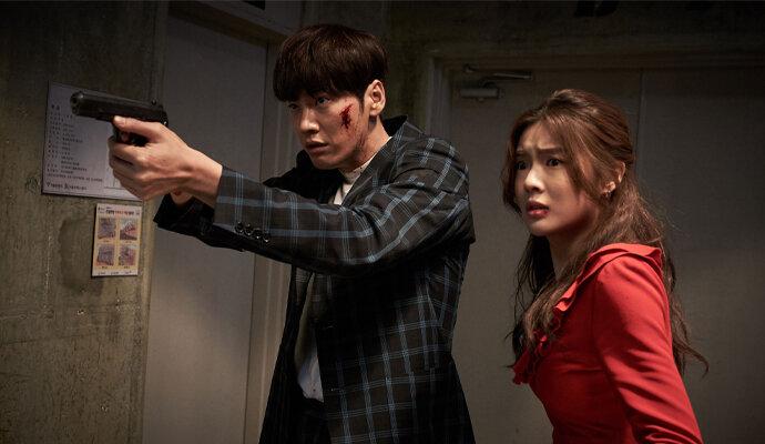 Kim Young Kwang dan Lee Sun Bi di Mission: Possible