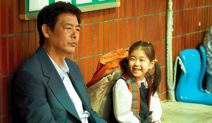 So-yi Park tampil menggemaskan di Pawn