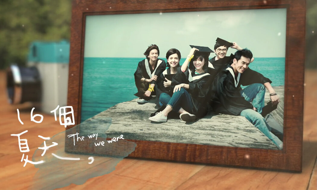What 10 Stars Say about Taiwanese Drama The Way We Were