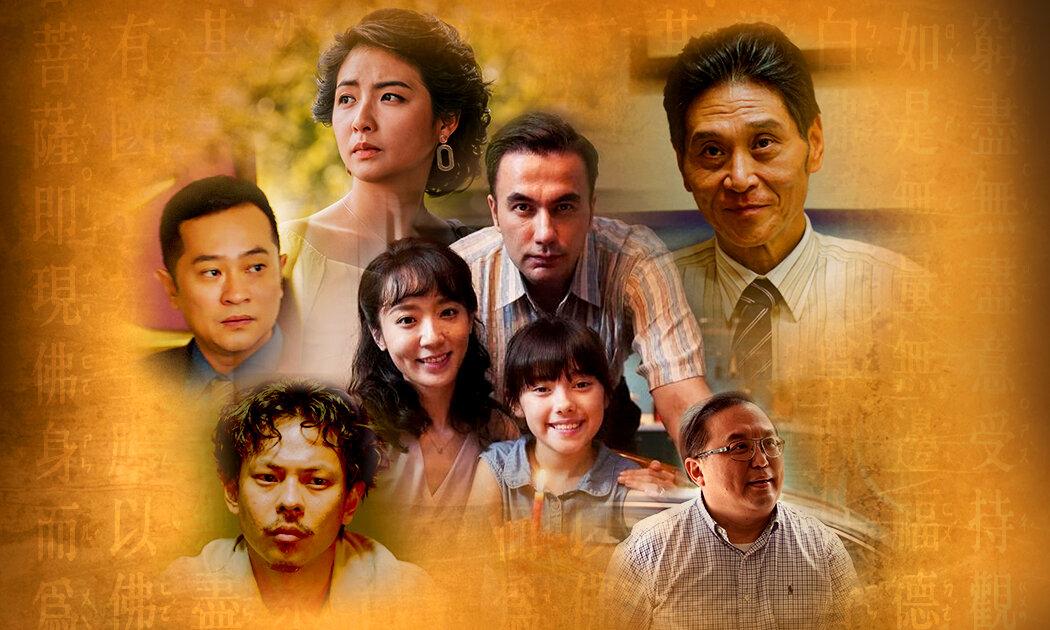 哪裡見過你:《第三佈局 塵沙惑》8大驚喜客串演員彩蛋