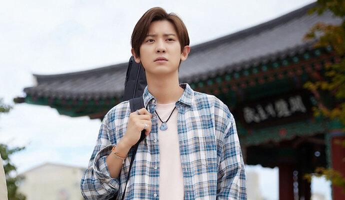 Park Chan-yeol, personil boyband EXO yang terjun ke film