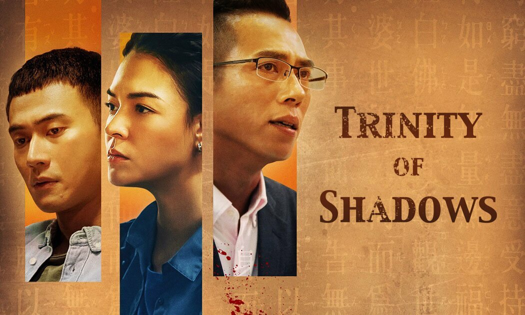 Trinity of Shadows EP1 Review - An Intriguing Crime Series to Binge On